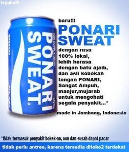 ponari_sweat